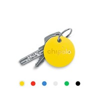 Chipolo Smart Key Finder Works?